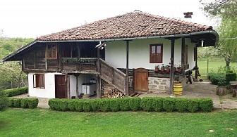 Нощувка в самостоятелна къща за 15 човека + механа, обширен двор, барбекю и басейн - Никифорова къща в Еленския Балкан - с. Мийковци