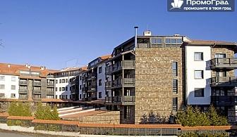 Нощувка (1-спален апартамент), закуска и спа за 2-ма в Каза Карина, Банско за 70 лв.