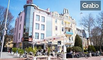 Нощувка във Варна до края на Март