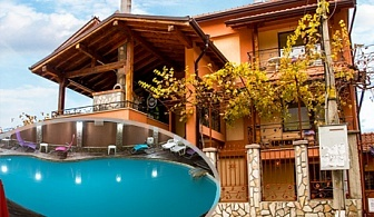 Нощувка с възможност за ползване на СПА и МИНЕРАЛЕН БАСЕЙН от къща за гости при Божко, с. Сапарево, на 2 км. от Сапарева баня