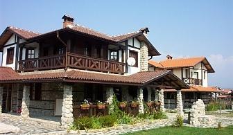 Нощувка за до 6 възрастни и дете до 4г. + барбекю и много удобства в къща Боряница в с. Баня до Банско