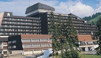 Нощувка със закуска + басейн само за 29 лв. на ден в хотел Самоков**** , Боровец