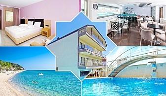 Нощувка със закуска + басейн в хотел Principal,  Паралия Катерини, Гърция