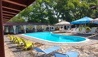 Нощувка със закуска + басейн в къща за гости Помодиана, с. Станево до Лом