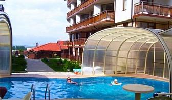 Нощувка със закуска + басейн в реновирания комплекс Четирилистна Детелина, Банско