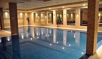 Нощувка със закуска + басейн и СПА център само за 36.50 лв. в хотел Вила Парк, Боровец