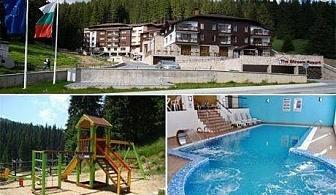 Нощувка със закуска + басейн и СПА в хотел Стрийм Ризорт, Пампорово