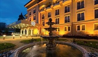 Нощувка със закуска + басейн и СПА с МИНЕРАЛНА вода в СПА Хотел Стримон Гардън*****, Кюстендил