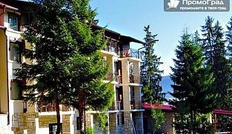 Нощувка със закуска за 3-ма на брега на язовир Доспат, хотел Мерджан - до Сърница, местност Орлино