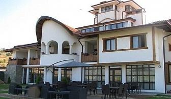 Нощувка със закуска* на цени от 17 лв. в НОВООТКРИТИЯ Парк хотел Орлов Камък, Копривщица