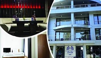 Нощувка със закуска на човек в хотел Перла, Стрелча