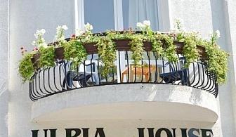 Нощувка със закуска на човек само за 18.90 лв. в Къща за гости Улпия, Пловдив