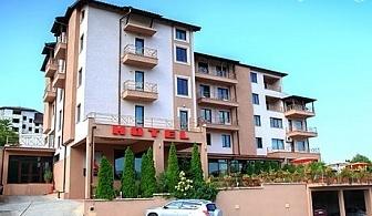 Нощувка със закуска на човек + топъл басейн и релакс зона в хотел Time Out***, Сандански