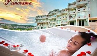 Нощувка със закуска за ДВАМА + арома вана и сауна в хотел Панорама, Сандански