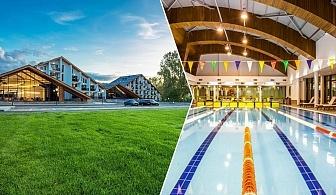 Нощувка със закуска за двама в парк хотел Асарел, Панагюрище + басейн и СПА пакет в хотел Каменград