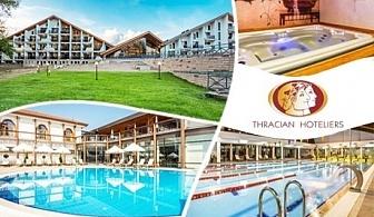 Нощувка със закуска за двама + SPA Inclusive пакет + история и спорт в парк хотел Асарел, Панагюрище!