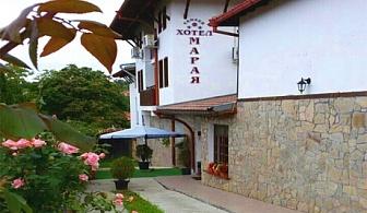 Нощувка със закуска в хотел Марая***, Арбанаси