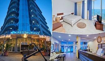 Нощувка със закуска, в хотел Регата***  Поморие.  на брега на морето