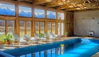 Нощувка със закуска + минерален басейн в Севън Сийзънс Хотел и СПА, с. Баня, до Банско
