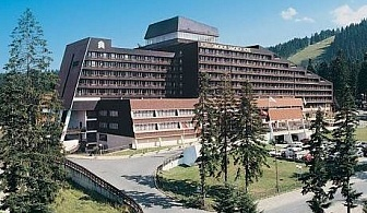 Нощувка и закуска или нощувка, закуска и вечеря + басейн, СПА зона и терапия Розов цвят в хотел Самоков****, Боровец