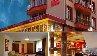 Нощувка със закуска или нощувка, закуска и вечеря в хотел Елена, Велико Търново