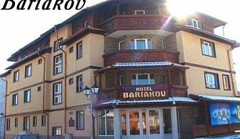 Нощувка със закуска или нощувка, закуска и вечеря в хотел Баряков, Банско