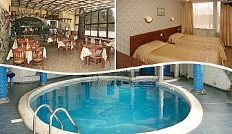 Нощувка, закуска, обяд, вечеря + басейн и СПА в хотел Евридика***, Пампорово