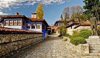 Нощувка, закуска, обяд и вечеря само за 29 лв. на ден в комплекс  Галерия, Копривщица