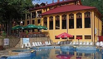 Нощувка, закуска, обяд и вечеря за ДВАМА + минерален басейн и релакс зона в хотел Балкан с. Чифлик