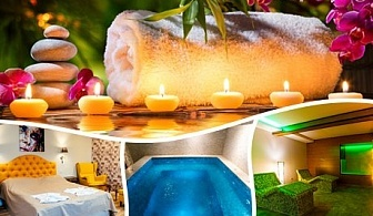 Нощувка, закуска, обяд*, вечеря + релакс зона от хотел-ресторант Аризона, Павел баня