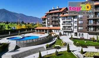Нощувка със закуска + Открит и закрит басейн + НОВ СПА Център в Хотел Балканско Бижу за 25 лв. на човек! »