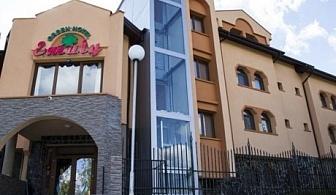 Нощувка със закуска + СПА с минерална вода в хотел Емали Грийн, Сапарева баня