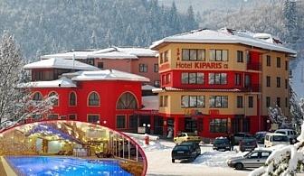 Нощувка със закуска + топъл басейн в хотел Кипарис Алфа****, Смолян