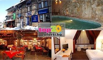 Нощувка със закуска + Топъл басейн, Сауна, Джакузи и Парна баня в хотел Родина, Банско, от 22.90 лв. на човек
