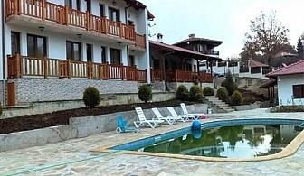 Нощувка, закуска + външен басейн за двама или четирима от Май до Септември в Семеен хотел КрисБо, с. Донковци, общ. Елена