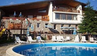 Нощувка със закуска и вечеря + басейн в хотел Еделвайс, м. Узана до Габрово. БОНУС: 50% отстъпка от конна езда!