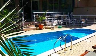 Нощувка със закуска и вечеря + басейн в хотел Свети Димитър, Приморско