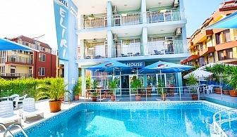 Нощувка със закуска и вечеря + басейн в хотел Елири*** между Равда и Несебър