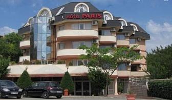 Нощувка със закуска и вечеря + басейн през Май и Юни в хотел Париж***, Балчик