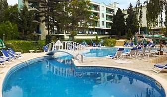 Нощувка със закуска и вечеря + басейн през Май и Юни в хотел Silver, кк. Чайка. Дете до 14г. - БЕЗПЛАТНО
