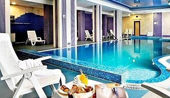 Нощувка, закуска и вечеря + басейн и сауна в Хотел Родопски Дом****, Чепеларе