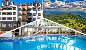 Нощувка, закуска и вечеря + басейн и сауна в хотел Снежанка, Пампорово