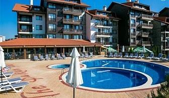 Нощувка, закуска, вечеря + басейн и СПА в Балканско Бижу апартхотел и Спа****, до Банско