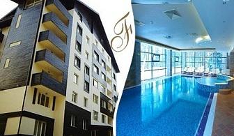 Нощувка, закуска, вечеря + басейн и СПА в хотел Феста Чамкория****, Боровец
