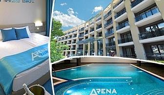 Нощувка, закуска и вечеря + басейн и СПА в Хотел Арена Мар****, Златни Пясъци