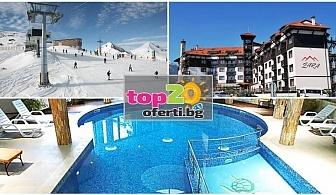 Нощувка със закуска и вечеря + Басейн + СПА + Транспорт до Ски пистите в хотел Зара, Банско, за 53.90 лв. на човек. Безплатно за дете до 12 год.