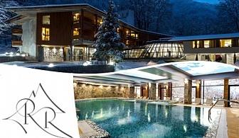 Нощувка, закуска, вечеря + басейн и СПА зона от хотел Рилец Рeзорт и СПА****