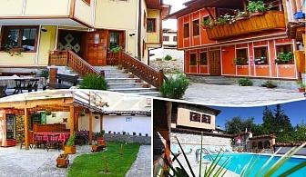 Нощувка със закуска и вечеря* + басейн само в Тодорини къщи, Копривщица