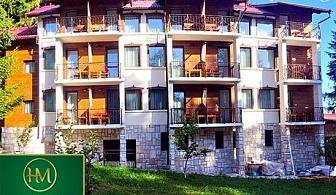 Нощувка, закуска и вечеря на брега на язовир Доспат в НОВООТКРИТИЯ хотел Мерджан, местност Орлино, Сърница