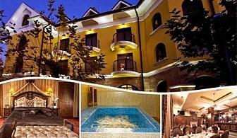 Нощувка, закуска, вечеря + бутилка вино и СПА център с МИНЕРАЛНА вода от хотел Чинар, Хисаря